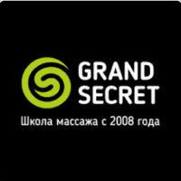 shkola-massazha-grand-secret